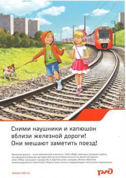 Bpl Страница 1