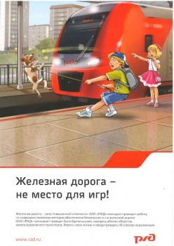 Bpl Страница 2
