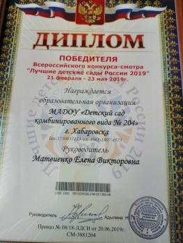 IMG-20190926-WA0008