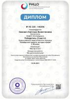 IMG-20210615-WA0050