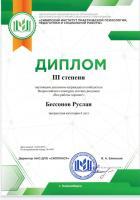 IMG-20210615-WA0051