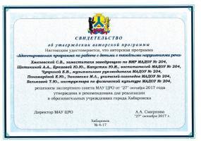 CCI11072018