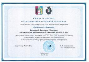 CCI11072018 0001