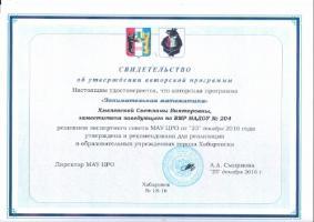 diplom91